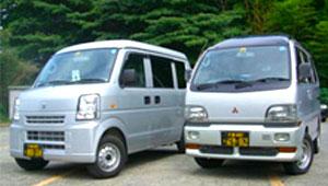 運搬・運送/ペット専用タクシー